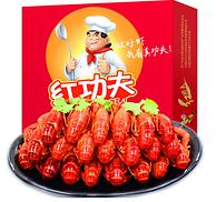 4-6钱/只:红功夫 麻辣小龙虾 1.5kg