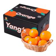 20斤 杨氏YANG`S精品赣南脐橙 钻石果 +3斤越南火龙果