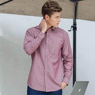 CK制造商,鲁泰佰杰斯 男士纯棉长袖衬衫