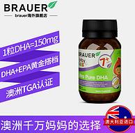 降10元 高含量DHA+EPA:澳洲 Brauer 蓓澳兒 60粒 魚油
