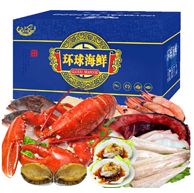 最便宜的海鲜礼包:聚天鲜 环球海鲜礼盒大礼包 1688型(含大龙虾、鲍鱼)