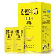 新希望 香蕉牛奶 200mlx12盒x2件