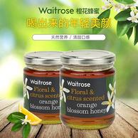 Waitrose 维特罗斯 橙花蜂蜜 340gx2罐