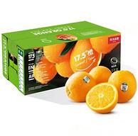 农夫山泉 17.5°橙 铂金果 10斤装x2件 +凑单品