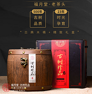 4.9分 23年陈茶 精致木桶包装:福月堂 老茶头 500g 云南普洱熟茶