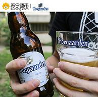 限地区: Hoegaarden 福佳 比利时风味 精酿白啤酒 330ml*24瓶