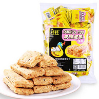 蛋黄含量12%:500gx2件 台湾进口 榙榙 咸鸭蛋黄饼干