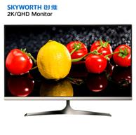 31.5寸+2K+超薄机身:创维 FQ32A 31.5英寸 IPS显示器