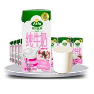 3件 Arla 爱氏晨曦 脱脂牛奶 200ml*24盒