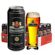 限地区:德国 费尔德堡 黑啤酒 500mlx24罐 x4件