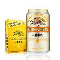 3件 日本 Kirin 麒麟 一番榨啤酒 330ml*24听
