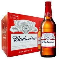 22点开始:Budweiser百威 啤酒 大瓶装 460mlx12瓶