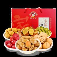 姚太太 炒货零食 年货礼盒1692g