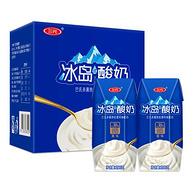 SANYUAN 三元 冰岛式常温酸牛奶 200gx24盒x4件