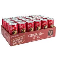 可口可乐出品:GEORGIA  醇香拿铁 咖啡饮料 220mlx24罐