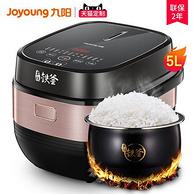 IH电磁加热:Joyoung 九阳 智能家用电饭煲 F-50T816 5L