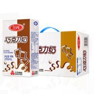 三元 巧克力奶 250ml x24盒