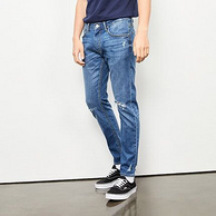 Lee X-LINE 男士 九分 修身破洞小脚牛仔裤