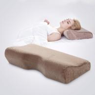 2件 Aisleep 睡眠博士 温感型蝶形记忆枕