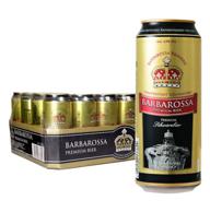 德国进口 Barbarossa 凯尔特人 黑啤酒 500mlx24听x2件