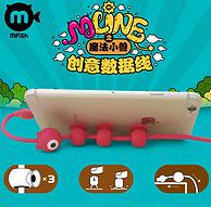 4.9分  2.1快充:iChoco 黑鱼 苹果手机充电线