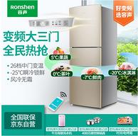变频离心风机+wifi:Ronshen 容声 252升 三门冰箱 BCD-252WD11NPA