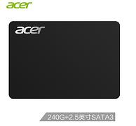 2小时后结束:acer 宏碁 GT500A SATA3 固态硬盘 240GB