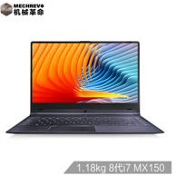 8小时结束:MECHREVO 机械革命 S1 14英寸笔记本电脑(i7-8550U、8GB、256GB、MX150 2G、72%IPS)