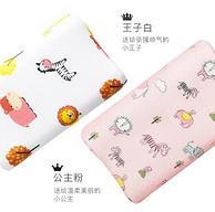 抑菌防螨:泰国原装进口 Royal King 儿童/青少年天然乳胶枕