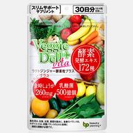 神價格!緩解便秘、120粒,日本 VeggieDell  生姜水果酵素