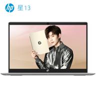HP 惠普 星 13.3寸 笔记本(i7-8565U、8GB、256GB、72%色域)