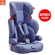 专利级GBES技术:Goodbaby 好孩子 儿童安全座椅 9个月-12岁 CS619