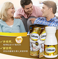 新低:60片x4瓶,钙尔奇 中老年补钙 添佳片