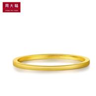 CHOW TAI FOOK 周大福 精致女神系列18K金戒指