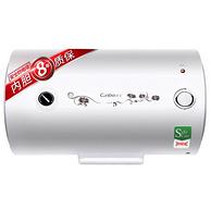 免费安装、内胆8点质保:Canbo 康宝 CBD40-2WAFE01 储水式电热水器 40升