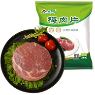 1000g/袋x4袋,金鑼 梅花肉片
