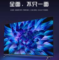 全面屏+光学防蓝光+ai智能2.0:Skyworth 创维 65寸 液晶电视 65H9D