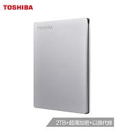文件备份+数据加密:Toshiba 东芝 2TB USB3.0 移动硬盘 2.5英寸