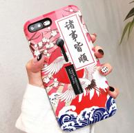 相当毛躁 日系风 硅胶 iphone系列手机壳