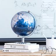 中小学生必备:deli 得力 13cm 世界地球仪摆件 2160