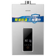 Joyoung九阳 14D01E 燃气热水器 14L