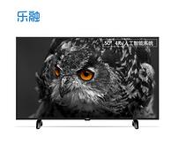 15日10点抢:Letv 乐视 50英寸 4K 液晶电视 X50 Pro