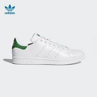 限43码:adidas 阿迪达斯 Stan Smith 绿尾 休闲鞋