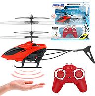 ?#36864;?遥控:奕星宝  儿童充电摇控玩具直升飞机