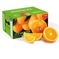 小编多次回购,6斤x3件,农夫山泉 17.5°橙子 铂金果