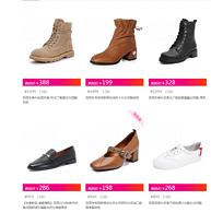 庫存淺 多款超值好價:唯品會 百麗 男女鞋靴促銷專場