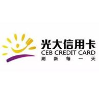 买手党返现:光大银行 信用卡申请