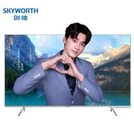 18日:创维 55英寸 4K 液晶电视 55H7S