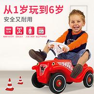 推车 学步车 遛娃车 拖车:德国 Big Bobby Car 婴儿波比车