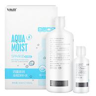 新低:海昌 SPA保湿多效极润护理液 500ml+120ml
